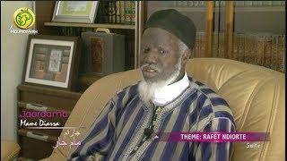 Al Mouridiyyah tv, la première chaîne sur IP au Sénégal. A la Décou...
