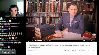 видео Соколов Е.В. Справочник по сварке. Том 1