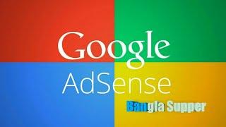 কিভাবে বাংলা কন্টেন্ট দিয়ে এডসেন্স পেতে পারেন | How to get Adsense with Bangla content|Techmandarin