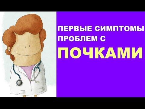 Анализы мочи при заболеваниях почек