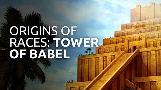 Tower of Babel: Origin of Races with Ken Ham