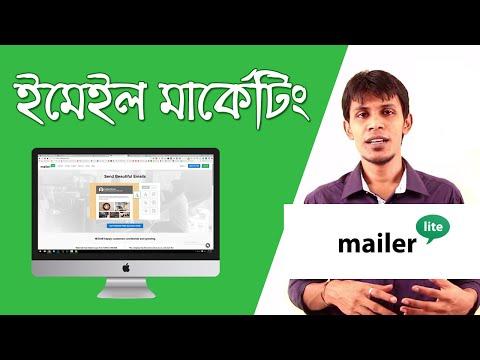 Email Marketing Tutorial: How To Register in Mailerlite Autoresponder | Email Marketing Tricks