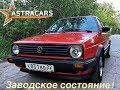 Volkswagen Golf II 1989 ???? ????? 20-?? ??????? ????????? ? ??????!