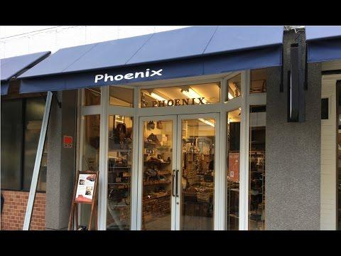 Shop Tour Series #5 - Phoenix, Osaka, Japan レザークラフトフェニックス