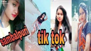 Tik tok sambalpuri viral girls videos ...