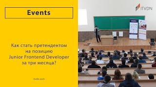 Как стать претендентом на позицию Junior Frontend Developer за три месяца?