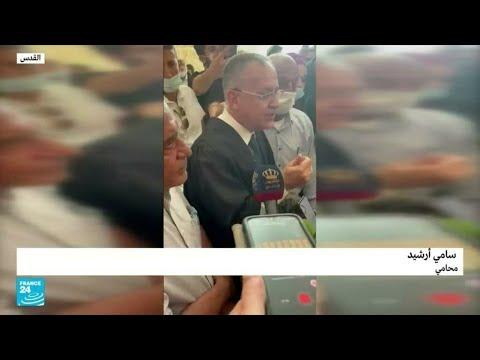 ماذا قال المحامي سامي أرشيد بشأن جلسة الاستئناف في قضية العائلات الفلسطينية بحي الشيخ جراح؟  - نشر قبل 3 ساعة