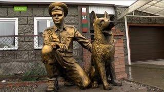 В Абакане появилась скульптура пограничника с собакой
