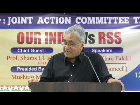 RSS Vs India Speech By: Prof.Shamsul Islam (ex-Delhi University)