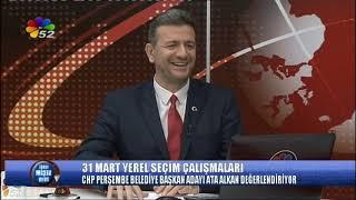 24/03/2019 YEREL SEÇİM 2019 - ATA ALKAN / CHP PERŞEMBE BELEDİYE BAŞKAN ADAYI