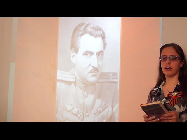 Изображение предпросмотра прочтения – ЕкатеринаОхлопкова читает произведение «Жди меня иявернусь…» К.М.Симонова