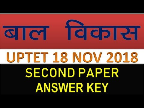 Uptet     Answer Key Uptet  Child  Uptet     Answer Key Uptet  Child Psychology Paper   Solution Assignment Help Experts Uk also Essays About High School  Environmental Science Essays