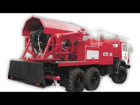 Пожарный автомобиль газоводяного