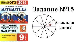 ященко егэ 2017 50 вариантов решения