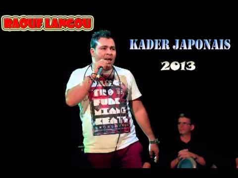 kader japoni 2013 mp3 nsani