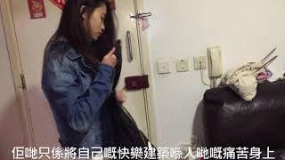Publication Date: 2020-11-19   Video Title: 葵涌循道中學2017 18年6B 回憶