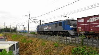 〔4K UHD cc〕JR貨物・高崎(八高)線:倉賀野~北藤岡・新町駅間、「EF210形」牽引貨物列車/走行シーン。《3096》