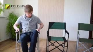 """Раскладное кресло """"VITAN"""" без полки. Обзор туристических кресел и стульев"""
