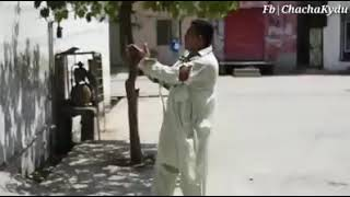 پاکستانی رن مرید کو بیو ی نے گھر سے نکال دیا وجہ جان کر آپ حیران رہ جائیں گے