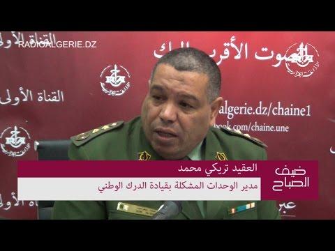 العقيد تريكي محمد مدير الوحدات المشكلة بقيادة الدرك الوطني