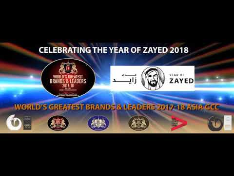 World's greatest brands & Leaders 2017-18 smart value top 100 brands.