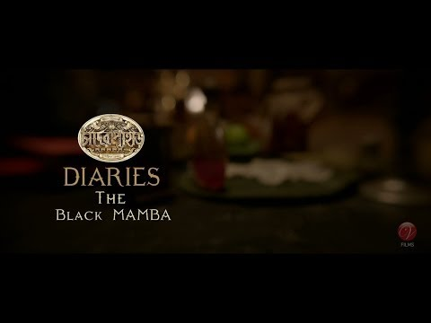Chander Pahar Diaries | Ep 08 | The Black...