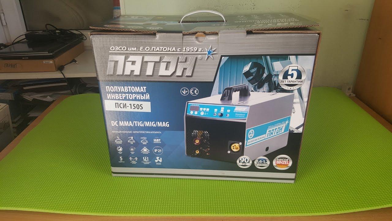 Инвертор сварочный Патон ВДИ-L-250 ММА - YouTube
