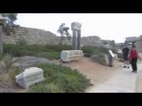 Caesarea, the city of Herod, Israel - the first Roman theater in Israel (built by Herod the Great)