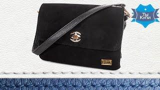 Видеообзор женской черной сумки ETERNO из натуральной замши и качественного кожзама