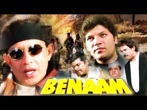 Benaam (1999 film) | Mithun Chakraborty | Aditya Pancholi | Payal Malhotra | Full HD Movie 20 10 216