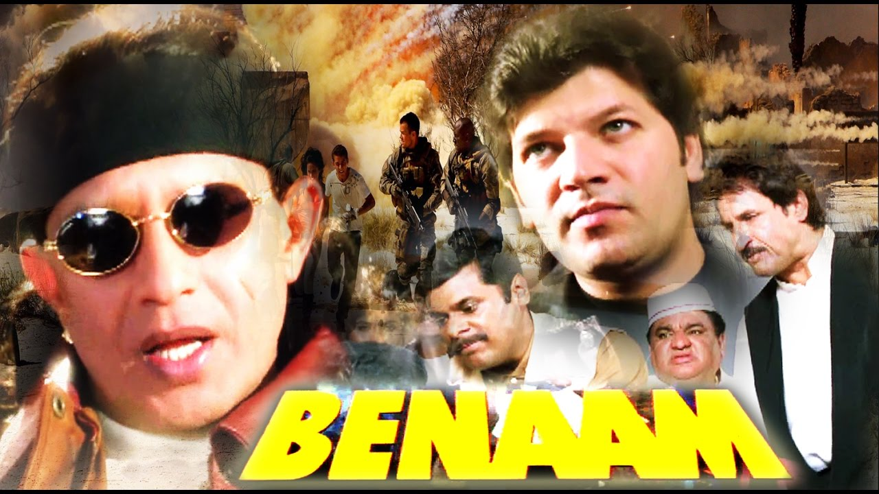 Image Result For Full Movies Aditya Pancholi