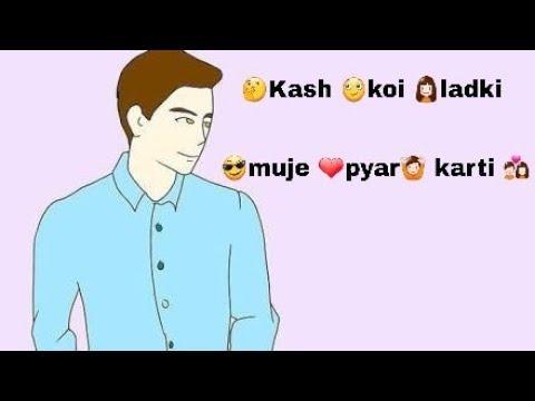 Kash koi ladki muje pyar karti song /whatsapp status/aamir khan