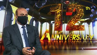 Celebrating Siyatha TV 12th year Anniversary | විධායක අධ්යක්ෂ අනුර සිරිවර්ධන Siyatha TV  Piyum Vila Thumbnail