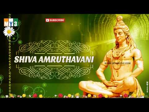 Lord Shiva Songs - Shiva Amruthavani- JUKEBOX - BHAKTHI