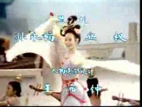 Xi You Ji - Journey To The West Theme Music