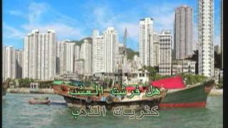 Arabic Karaoke Fairouz 2a3tini El Naya W Ghanni