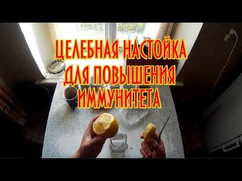 Имбирь лимон и мед рецепт -