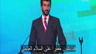 البحرين: سمو الشيخ ناصر بن حمد يرأس وفد مملكة البحرين في المنتدى الدولي العاشر للسلام والرياضة