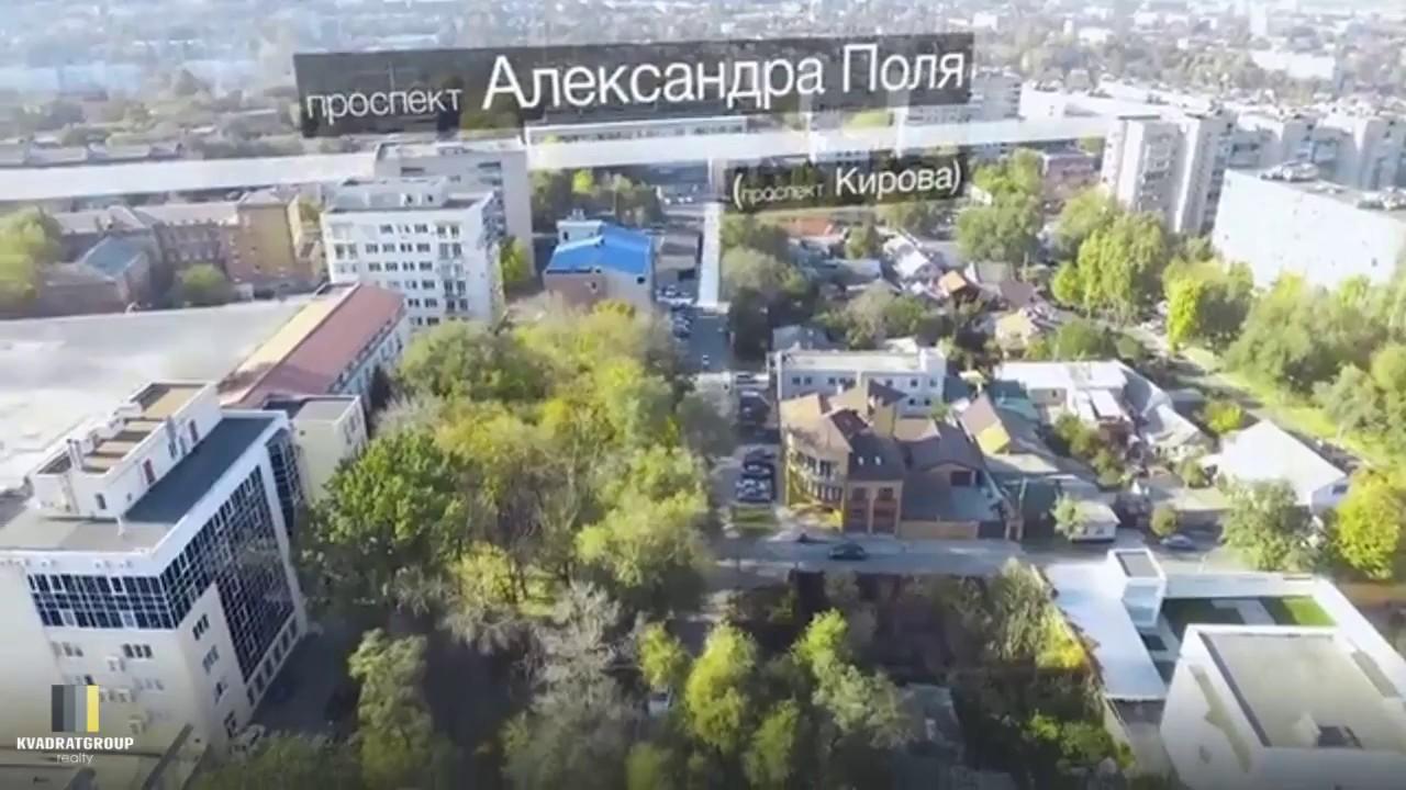 Жк Лайтхаус Днепр LightHouse. Обзор новостроек Днепропетровска .