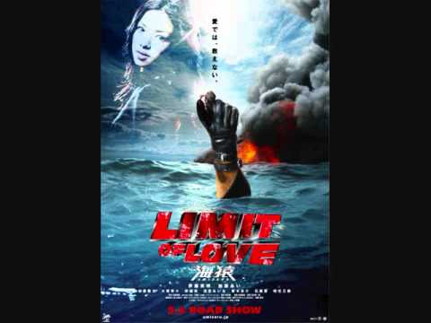 08 LIMIT OF LOVE