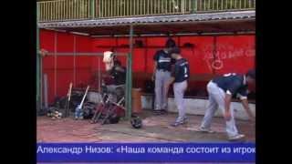 Балашихинцы участвуют в чемпионате России по бейсболу