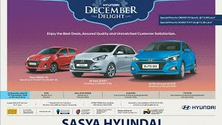 Year End Discounts & Offers On Hyundai Cars  December