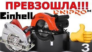 ✅ ҮЗДІК Циркулярлық ара Днипро-M CS 185 / ИСПОРТИЛСЯ Einhell TC-CS 1400/ Circular Saw