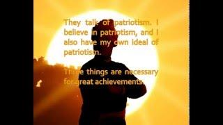 Patriotism - Swami Vivekananda