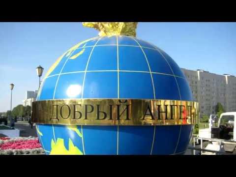 Десногорск - город на Десне, Смоленская область