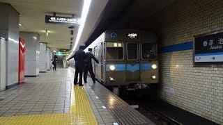 名古屋市営地下鉄3000形 走行音 3114H