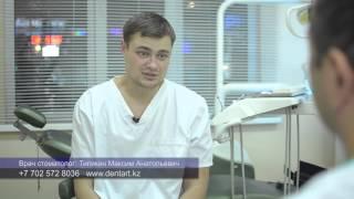 Стоматология Алматы - имплантация, протезирование или лечение зубов?(, 2015-12-23T09:37:55.000Z)