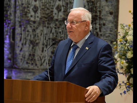 KTF News - Israel: Telephone Conversation between Pope and President Rivlin