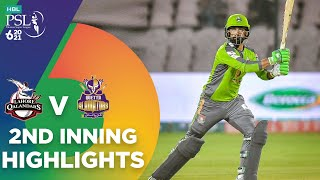 2nd  Nning Highlights Lahore Qalandars Vs Quetta Gladiators Match 4 HBL PSL 6  MG2T