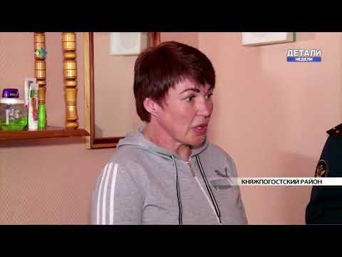 Об условиях отбывания наказания в Исправительном центре при КП-51